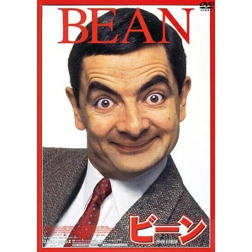 Bean [Limited Pressing]