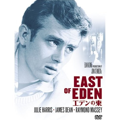 East Of Eden [Limited Pressing]