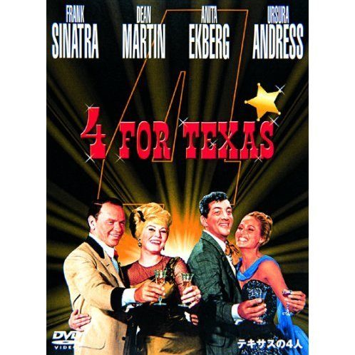 Four For Texas Special Edition [Limited Pressing]