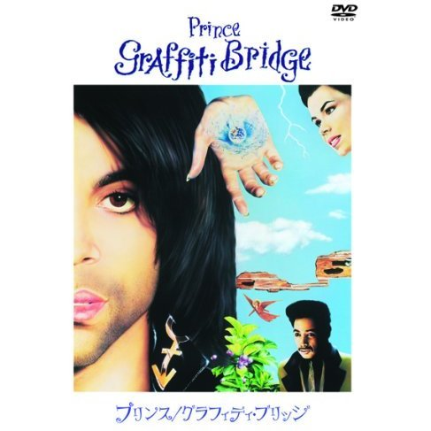 Graffiti Bridge Special Edition [Limited Pressing]