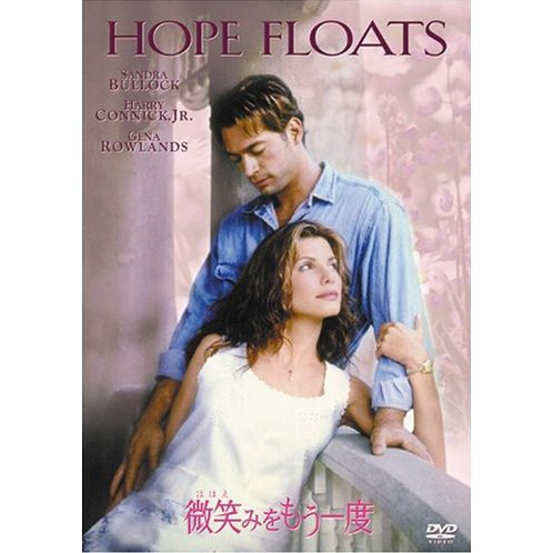 Hope Floats [Limited Edition]