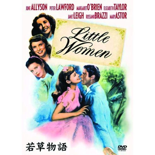 Little Women [Limited Pressing]