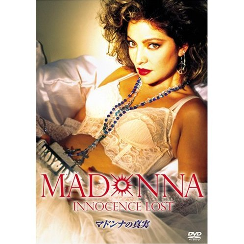 Madonna: Innocent Lost [Limited Edition]