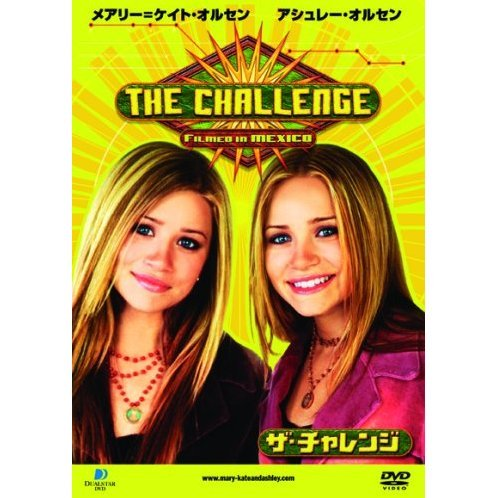 Mary Kate Olsen Ashley Olsen The Challenge [Limited Pressing]