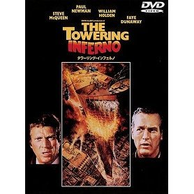 The Towering Inferno [Limited Pressing]