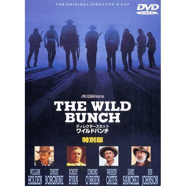 The Wild Bunch Special Edition Director's Cut [Limited Pressing]