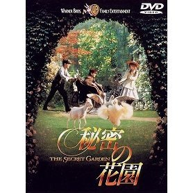 The Secret Garden [Limited Pressing]