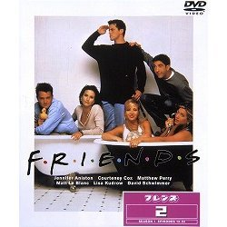 Friends: The First Season Set 1 [Limited Pressing]