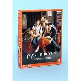 Friends: The Fifth Season Set 2 [Limited Pressing]