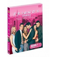 Friends: The Seventh Season Set 2 [Limited Pressing]