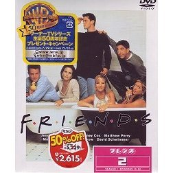 Friends: The First Season Set 2 [Limited Pressing]