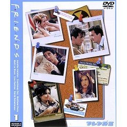 Friends: The Third Season Set 1 [Limited Pressing]