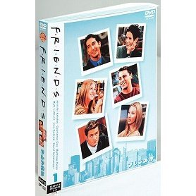 Friends: The Fourth Season Set 1 [Limited Pressing]