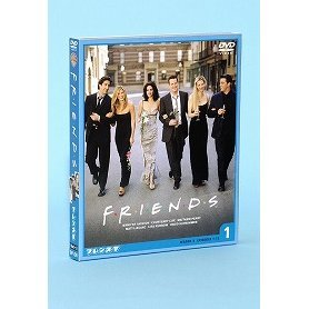 Friends: The Fifth Season Set 1 [Limited Pressing]