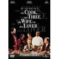 The Cook, The Thlef, His Wife And Her Lover [Limited Edition]