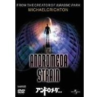The Andromeda Strain [Limited Edition]