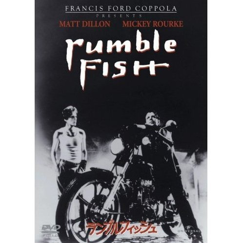 Rumble Fish [Limited Edition]