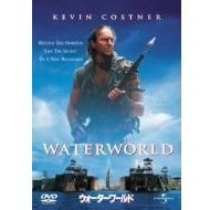 Waterworld [Limited Edition]