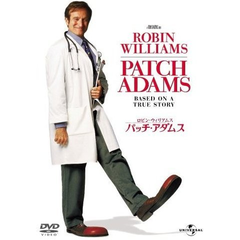 Patch Adams [Limited Edition]