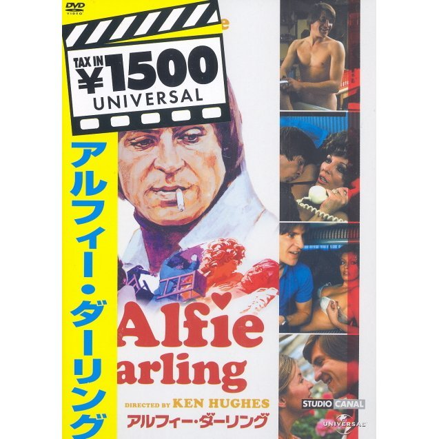 Alfie Darling [Limited Edition]