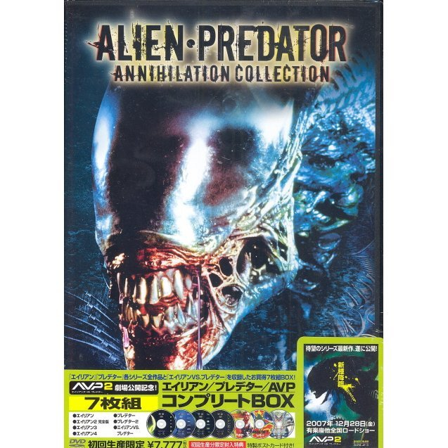 Alien / Predator / Avp Complete Box [Limited Edition]