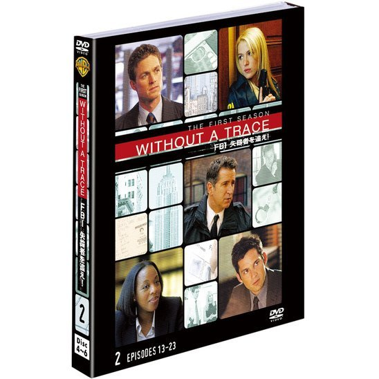 Without A Trace First Season Set 2