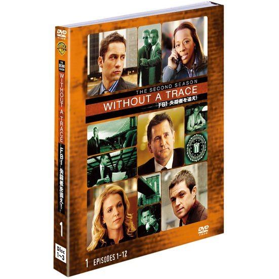 Without A Trace Second Season Set 1