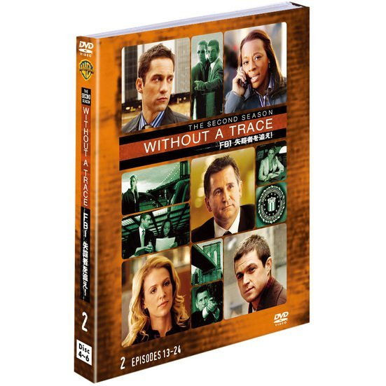 Without A Trace Second Season Set 2