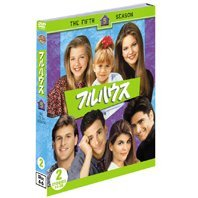 Full House Fifth Season Set 2 [Limited Pressing]