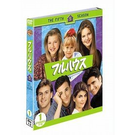 Full House Fifth Season Set 1 [Limited Pressing]