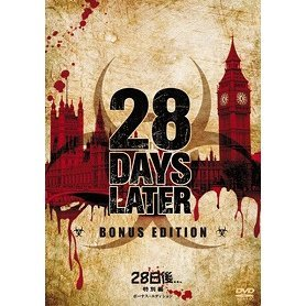 28 Days Later Special Edition [Limited Edition]