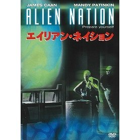 Alien Nation [Limited Edition]