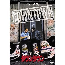 Downtown [Limited Edition]