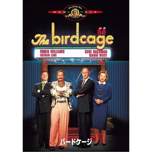 The Birdcage [Limited Edition]