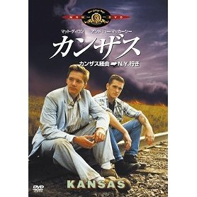 Kansas [Limited Edition]