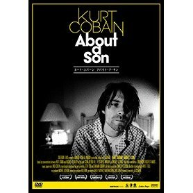 Kurt Cobain About A Son Deluxe Edition