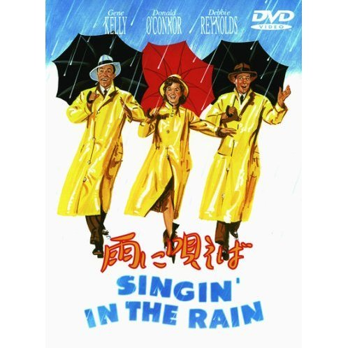 Singin'In The Rain [Limited Pressing]