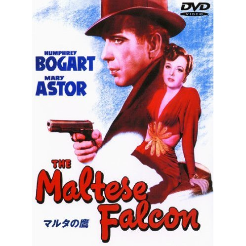 The Maltese Falcon Special Edition [Limited Pressing]