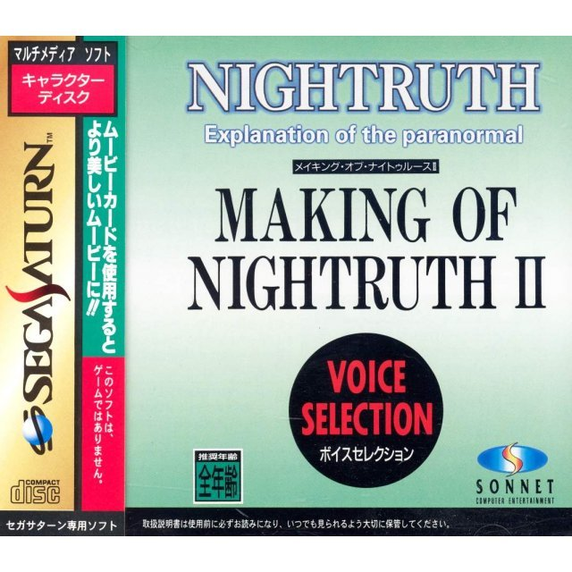 Nightruth Explanation of the Paranormal: Making of Nightruth II: Voice Selection