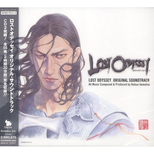 Lost Odyssey Original Soundtrack