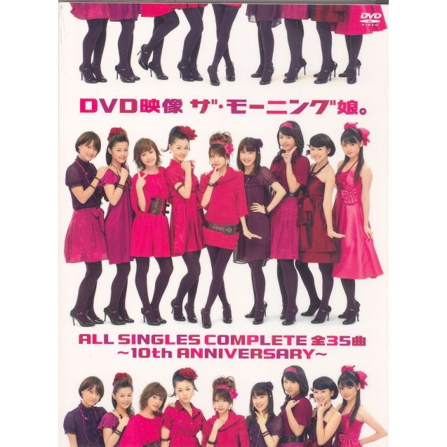 The Morning Musume. All Singles Complete Zen 35 Kyoku - 10th Anniversary [Limited Edition]