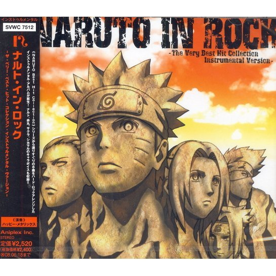 Naruto Instrumental: Naruto In Rock -The Very Best Hit