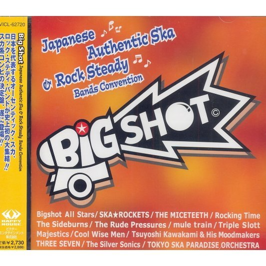 Big Shot - Japanese Authentic Ska & Rock Steady Band Convention