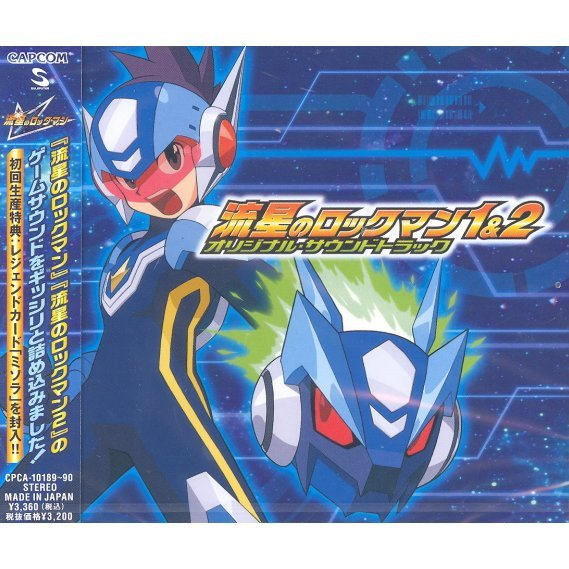 Ryusei No Rockman 1&2 Original Soundtrack