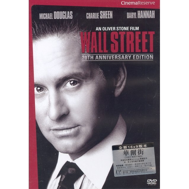 Wall Street [20th Anniversary 2-Discs Special Edition]