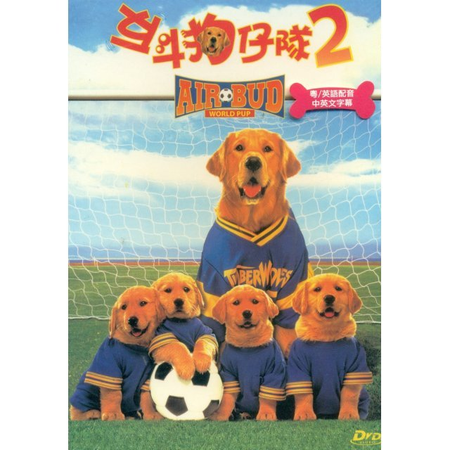 Air Bud: World Cup