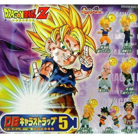 Dragon Ball Z DB Character Phone Strap 5 Gashapon