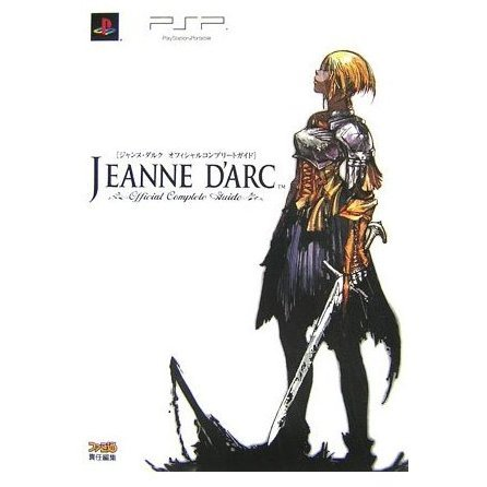 Jeanne D'Arc - Official Complete Guide