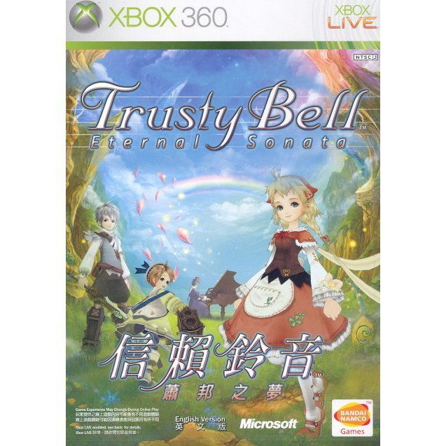 Eternal Sonata (English language Version)