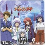 The Original Soundtracks - Night Wizard